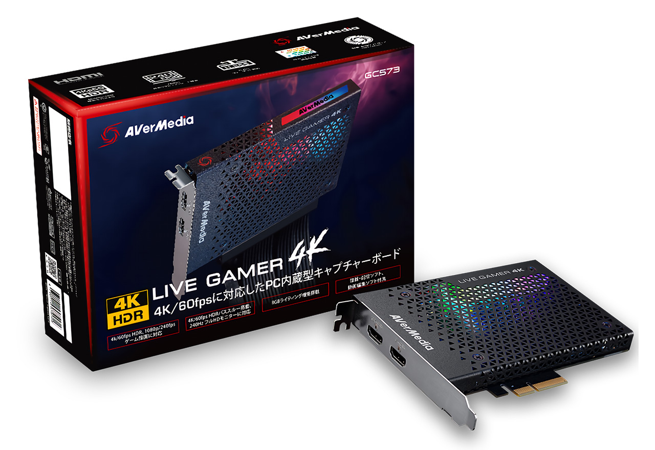 How To Unlock Hdr Graphics And 60fps: AVerMedia TECHNOLOGIES ゲームキャプチャー