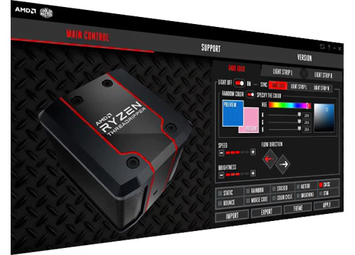 RGBイルミネーションコントロールソフト