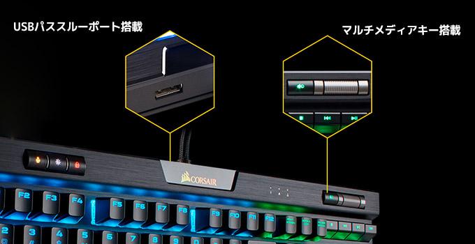 USBパススルーポート搭載