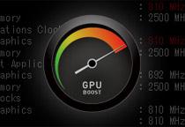GPUパワーを効率良く利用可能な「GPU Boost」に対応