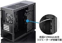 240mm水冷ラジエータの取り付けに対応