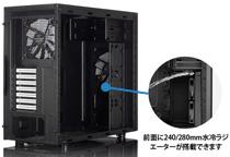 280/240mm水冷ラジエータの取り付けに対応