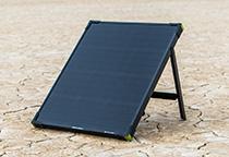 最大出力50Wの高出力ソーラーパネル