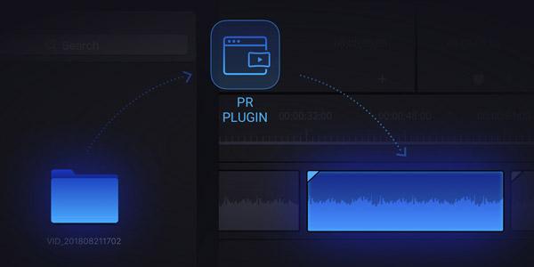 Adobe Premiere Pro編集用のプロキシファイルを自動保存