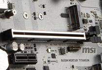 コネクタを補強し電磁干渉を防御する「Steel Armor」