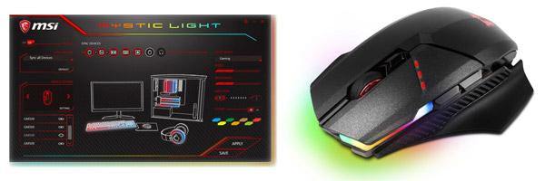 LEDカラーのカスタマイズが行える「Mystic Light」