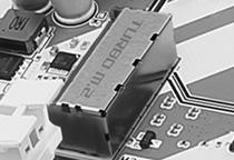 Turbo M.2スロットを装備