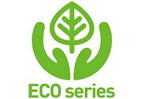 省電力設計を採用するECOシリーズ