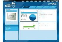 SSDをより使いこなす新しいSSDツール「SSD Guru」に対応