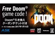 Doom®引き換えクーポンチケット付きモデル登場!