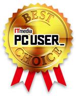 2015年PC USER「ベストチョイス」