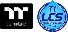 TT Premium、Tt LCS 水冷システム認証ケース