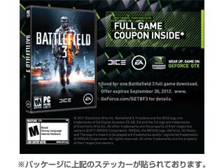 Battlefield 3 無償クーポン付属