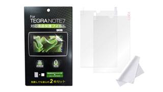 液晶保護フィルム for TEGRA NOTE 7 2枚入り 製品画像