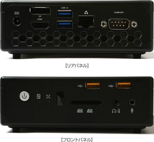 豊富な無線機能とインターフェース