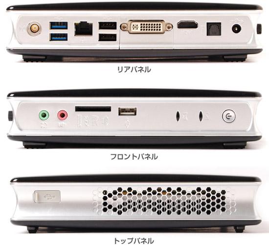 充実したインターフェースと無線機能