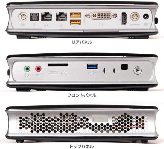 充実したインターフェースとネットワーク機能