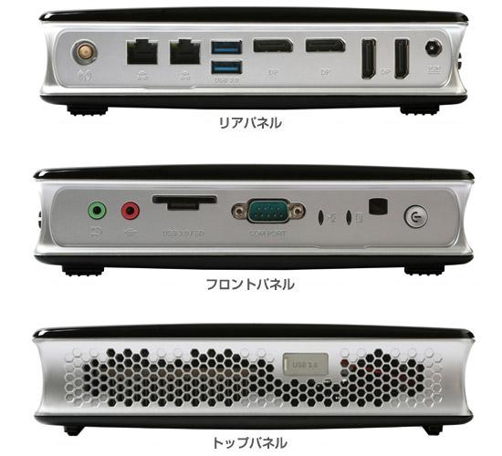 充実した無線機能とインターフェース