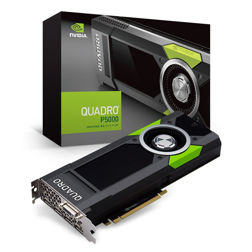 NVIDIA Quadro P5000